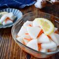 すり下ろしレモンで【大根のさっぱりレモン漬け】10分/冷蔵7日/火を使わない