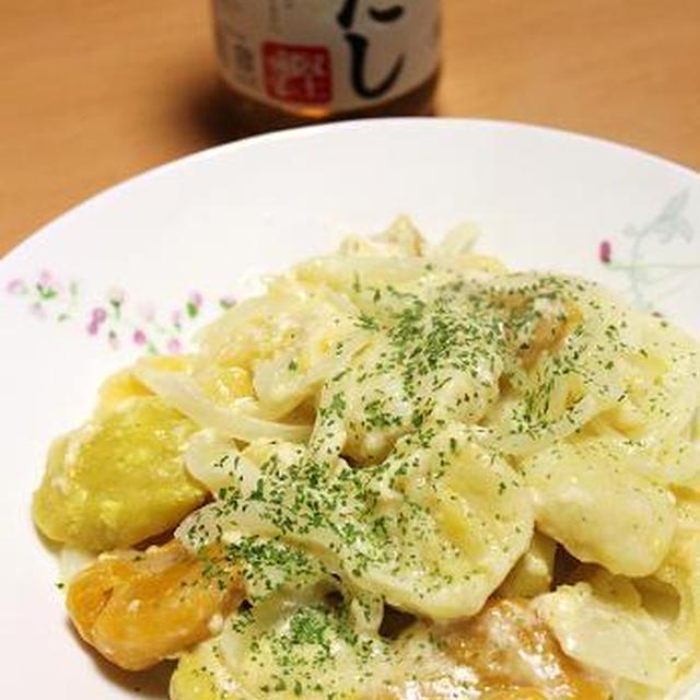 レンジだけ♪秋野菜ニョッキ~白だしチーズソース~