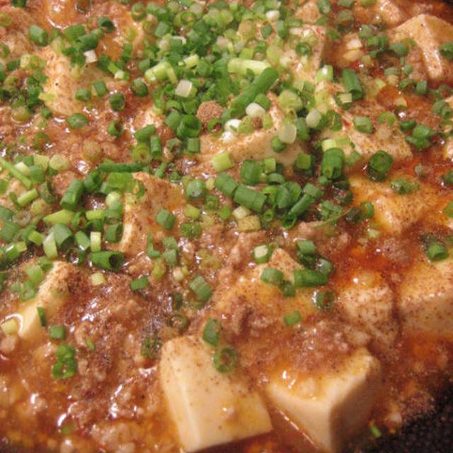 花椒(ホワジョワ)で四川風の麻婆豆腐