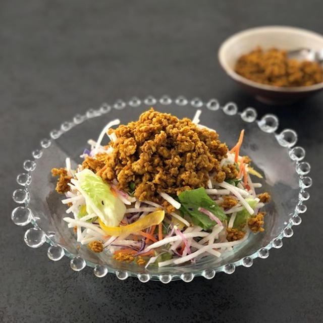 サラダ用カット野菜においしいひと手間 カレー鶏みそ
