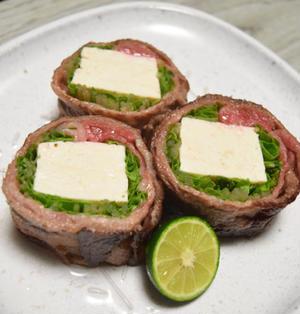 お豆腐の牛肉巻き。お肉がさっぱりかさましにも【ぐんまクッキングアンバサダー】