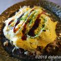 【レシピ】神戸ご当地グルメ「オムそばめし」をつくってみた