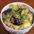 【夏バテ解消レシピ】さっぱり茄子と豚肉の梅しそ照り焼き丼
