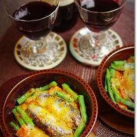 オイルサーディンと野菜のトマトドレッシング焼き