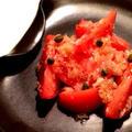簡単!トマトサラダ めんつゆドレッシング