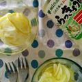 新玉ねぎのカレー風味の甘酢漬け