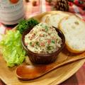 サラミ&粒マスタード&ブラックペパーたっぷり!スパイシーポテトサラダ Salami and whole grain mustard and coarsely ground black pepper with spicy potato salad -Recipe No.1488-