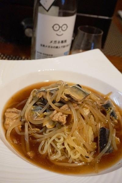 本当に秋刀魚の入った「さんまー麺」