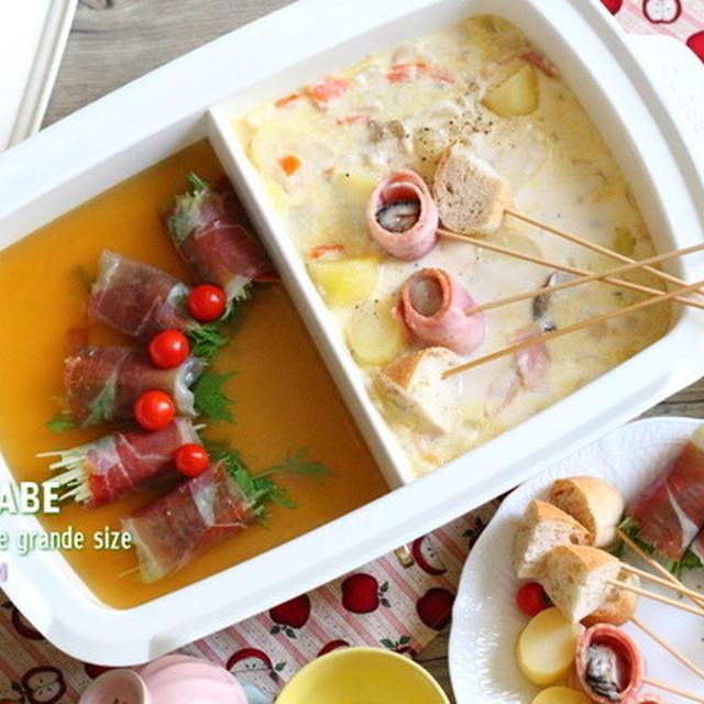 仕切りで2種類をたのしむ鍋レシピ~あっさりコンソメ×牡蠣チャウダー
