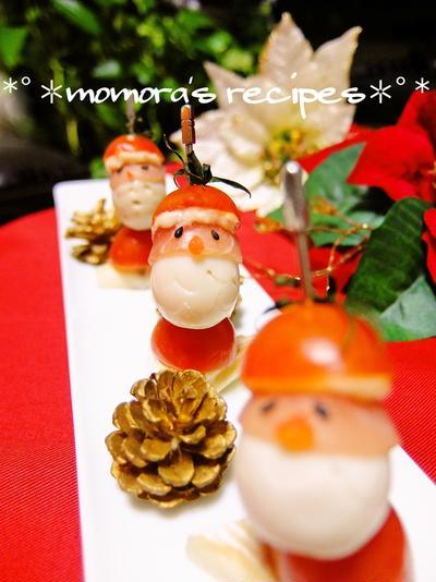 クリスマスに♪簡単オートブル♡サンタさんのピンチョス。.☆