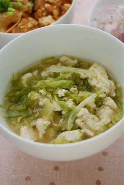 胃が疲れたら☆キャベツ豆腐のおかゆのスープ