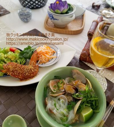 ≪4月のレッスンはベトナム料理≫