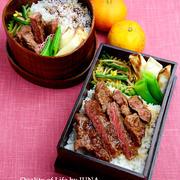 【今日のおべんと】牛ステーキ弁当!