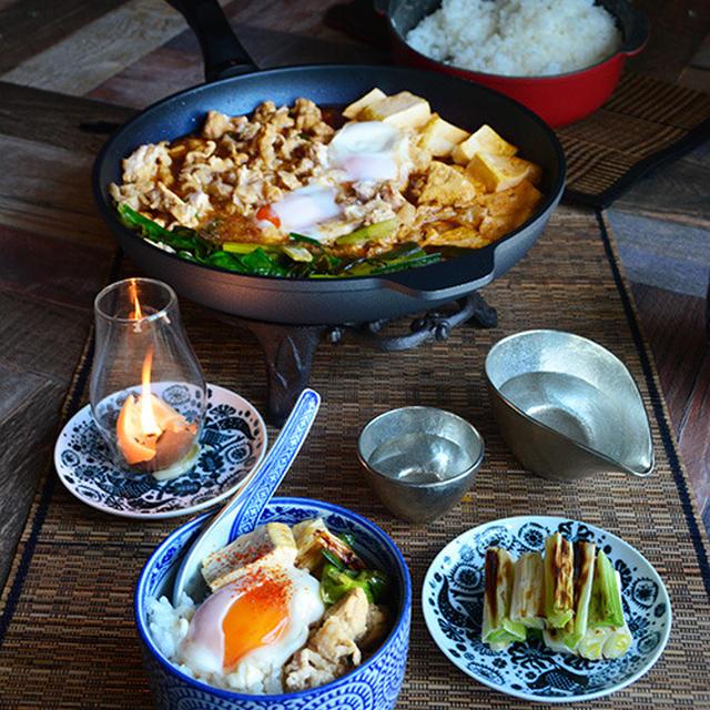 今夜はぶたスキ。  焼き深ねぎに濃い卵がうまーい 白米がっつり盛りで! - 豊菜JIKAN × スイスダイヤモンド -