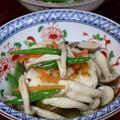 ◆那珂湊の鯛~鯛しんじょうは梅餡かけで♪
