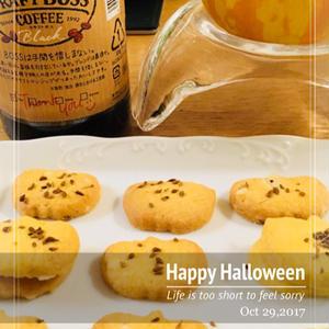アニス入りかぼちゃクッキー♪