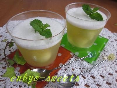 サマーデザート☆白ワインとメロンのゼリー