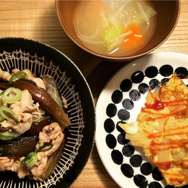 茄子と豚の甘辛煮 と おうち時間