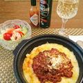 低コストな夕食。サイゼリヤのミラノ風ドリアみたいなドリアを作りました。