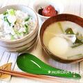 炊きたての十六穀米で作る♪お手軽ほっこり七草粥 by ユキコタロウさん