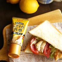 【モニター】エバラ焼肉のたれこだわり食感塩レモンのチキンサンド