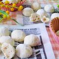 苺がほんのり香るブールドネージュ♡ホワイトデーやプレゼントに簡単お菓子♪ by satorisuさん