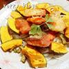 鮭と夏野菜のハーブマリネ