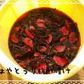 ハヤトウリの梅酢漬け