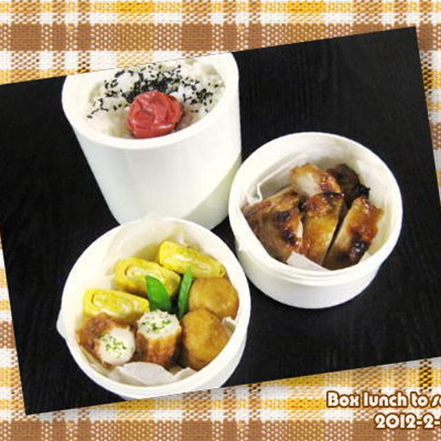★お弁当 -タレ浸け鶏もも肉のオーブン焼き-