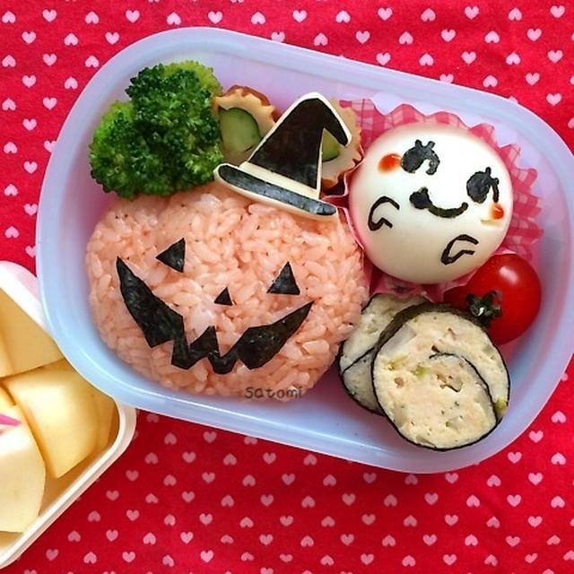 ☆幼稚園弁当☆ハロウィンが近づいてきたね〜( ̄▽ ̄) キャラ弁