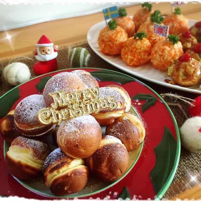 ランチもクリスマス♪ ~テーマはまん丸♥~