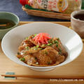 【レシピ】豚ロース薄切り肉でお手軽豚丼