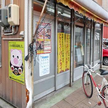 福島・会津若松の「皆川食肉店」でソースかつ丼!