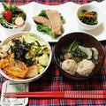 アボカドキム納豆丼