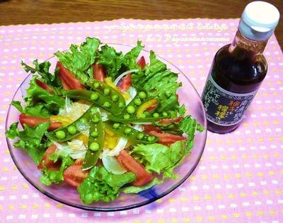 <甘えん坊トマトさんとスナップエンドウのゆずぽん酢サラダ>