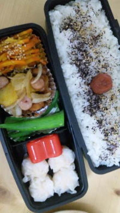 焼売とジャーマンポテトのお弁当☆