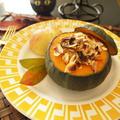 坊ちゃんかぼちゃのカレーグラタン