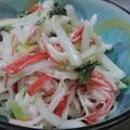 ケンタッキーコールスローの味付けで♪ 大根とカニかまのハーブサラダ by 花ぴーさん