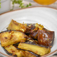 夏野菜!ナスが美味しい|ナスのエスニック風炒め煮|ターメリックで黄金色付け(スパイス大使)