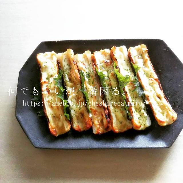 竹輪の味噌チーズ焼き