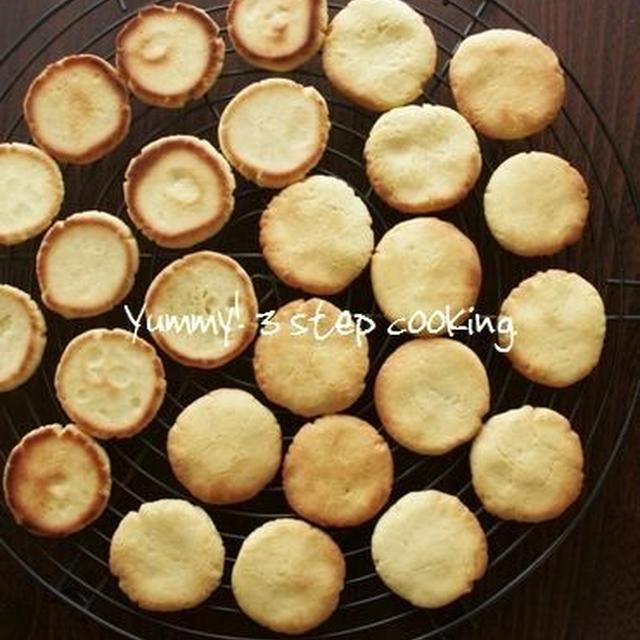 ★レシピリニューアル★子供も作りやすいの♪確実にサックサククッキー