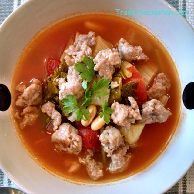 フェンネルと白インゲン豆のスープのレシピ Trader Joe's Fennel and White Kidney Beans