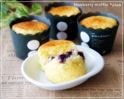 ホットケーキミックスで作る♪「ブルーベリーマフィン」