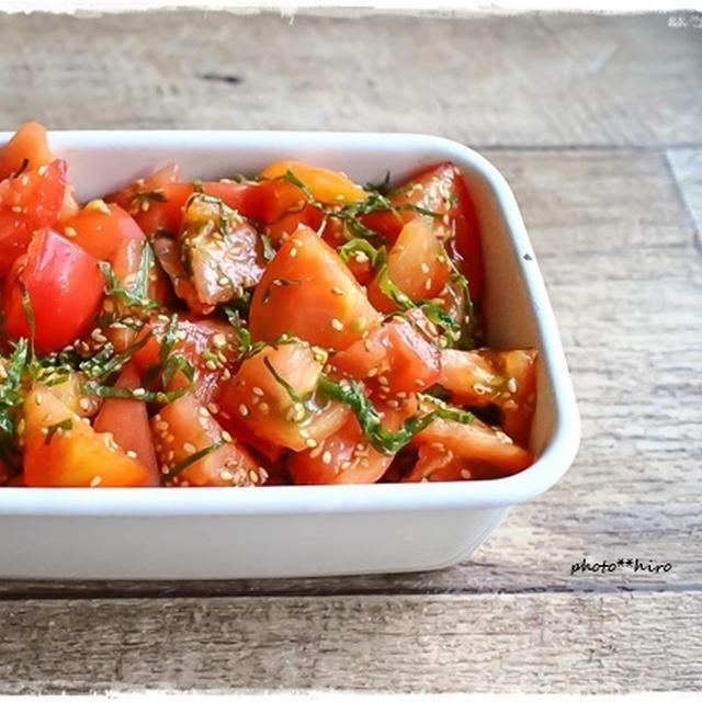 【火を使わない】トマトと大葉の和風さっぱり和えのレシピ