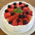 ヴィーガン いちごとブルーベリーのケーキ