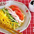 EASY! Hiyashi Chuka (Cold Ramen Noodles) - Video Recipe by ochikeronさん