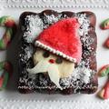 お楽しみ♪♪ クリスマス☆ちぎりパン by hannoahさん