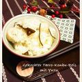 柚子香ふんわり♪ 里芋と昆布の炊き込みご飯 by 庭乃桃さん
