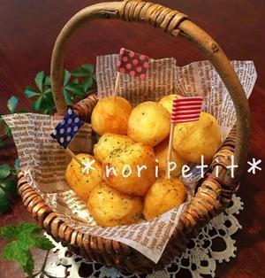 サクッもち♪うまぁーいポテトボール♡と芋好き家族♪