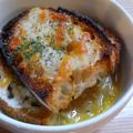 オニオングラタン風野菜スープ
